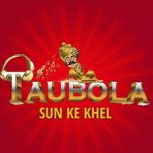 Missing your Friends? Invite them to Play Taubola Housie Online!