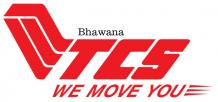TCS Bhawana Office Contact Number, Parcel Tracking Online
