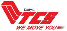 TCS Dadyal Office Contact Number, Address & Tracking