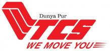TCS Dunya pur Office Contact Number, Parcel Tracking, Helpline