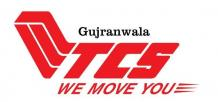 TCS Model Town Gujranwala Office Contact Number, Tracking
