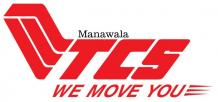 TCS Manawala Office Contact Number, Helpline, Address