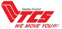 TCS Qasba Gujrat Office Contact Number, Parcel Tracking