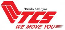 TCS Tando Allahyar Office Contact Number, Courier Tracking