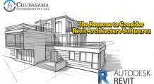 The Reasons to Consider Revit Architecture Software - COPL