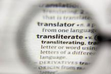 The Meaning of Transliteration - Blog