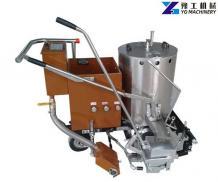 Thermoplastic Road Marking Machine | Line Marking Machine for Sale