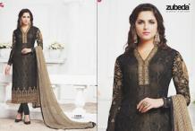 Best woman Eid dress 2021