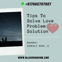 Tips To Solve Love Problem Solution