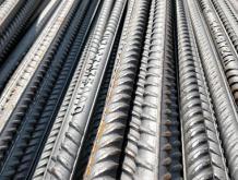 SAIL TMT Bar - Bharat Steels Chennai PVT. LTD.
