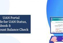 EPF Withdrawal Online Procedure- How to fill EPF form online?