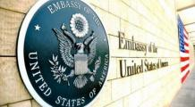 United States Embassy increases tourism visa cost to N99, 900 for Nigerians, blames FG