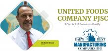 United Foods Company PJSC: A Symbol of Ceaseless Quality