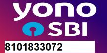 Yono sbi customer care number,8101833072   UPIPaymentApp