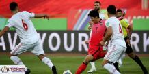 Qatar World Cup: Iran's football fans snubbed in closed-door South Korea match – Qatar Football World Cup 2022 Tickets