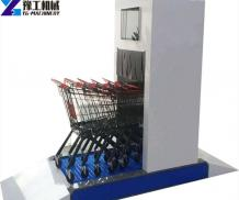 Airport Baggage Trolley Disinfection Tunnel Shopping Cart Sanitizer - YG