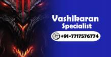 Vashikaran Specialist in Chandigarh Pandit J.S Astrologer