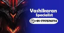 Punjabi Express Latest News: VASHIKARAN SPECIALIST IN DELHI - Love Vashikaran Mantra