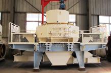 Vertical Shaft Impact Crusher, also known as VSI crusher/sand maker