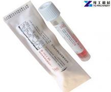 Virus Sampling Tube   Disposable Virus Sampling Tube