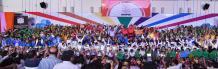 International School of Jodhpur