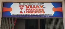 VPL Packers and Movers Delhi - Household Moving Delhi NCR