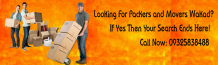 VPL Packers and Movers Wakad - Household Moving Wakad