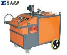 Non-curing Spraying Machine | Asphalt Waterproof Spray Machine