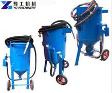Portable Sand Blaster Machine | Mobile Sandblasting Equipment