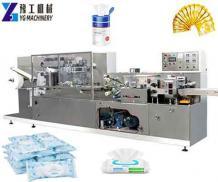 Wet Wipe Machine Price | Wet Wipe Making Machine for Sale