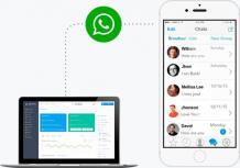 WhatsApp Spy App with GPS Location Tracker – TheOneSpy – Technobyet
