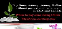 Where to buy soma 350mg Online | Buy Soma Online USA