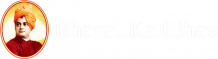 Prachin Bharat Ka itihas: जाने प्राचीन भारत का इतिहास