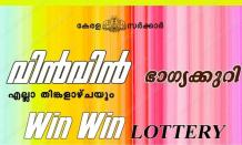 Be the First Kerala Bhagyakauri Win Win Lottery Result W 583