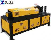 2021 Cheap Wire Straightening And Cutting Machine for Sale in Georgia