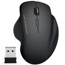 Get Custom Wireless Mouse From PapaChina