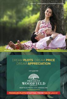 Provident Woodfield | Plots For Sale in Electronic City