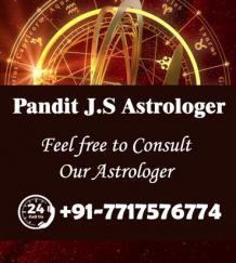 Love Marriage Specialist in Ludhiana 7717576774