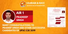 Vajiram & Ravi: Best IAS Coaching in Delhi | Best UPSC coaching Institute in Delhi
