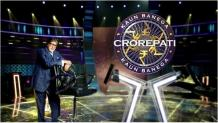 Know How About Kbc Head Office Number - JIO BLOG