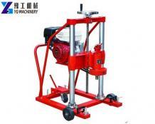 Diamond Core Drilling Machine   Concrete Core Drill  Road Core Machine
