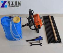 Backpack Drill for Sale   Backpack Core Drill Price   Drill Rig Manufacturer