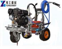 Cold Paint Road Marking Machine Price | Hot Sale Road Marking Machine
