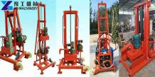 Borehole Drilling Rig for Sale   Hot Sale Small Water Well Drilling Rig Price