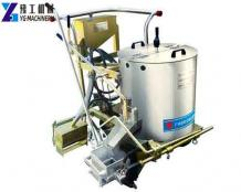 YG Road Marking Machine for Sale | Road Painting Machine Manufacturer