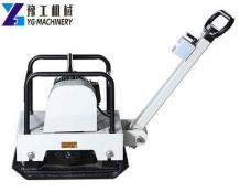 Hot Vibratory Plate Compactor for Sale   YG Best Plate Compactors Price