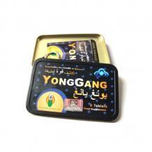 YongGang Tablets in Pakistan   OnlineTelebrand.com