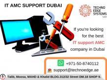 ITAMC Support