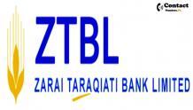 ZTBL Head Office Islamabad Helpline, Address, Contact Number