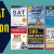 Best SAT Prep Books  | TestprepKart